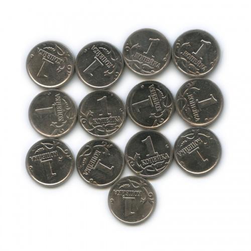 Набор монет 1 копейка (погодовка) 1997-2009 М (Россия)