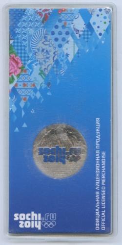 25 рублей — XXII зимние Олимпийские Игры, Сочи 2014 - Эмблема, вцвете (вблистере) 2011 года (Россия)