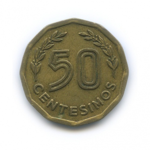 50 сентесимо 1977 года (Уругвай)