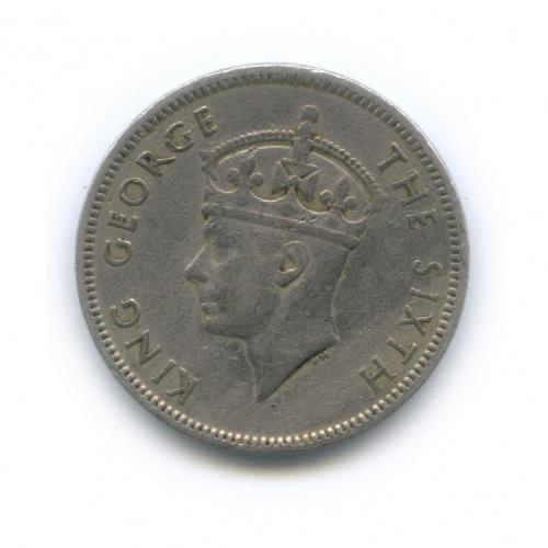 ½ рупии 1950 года (Маврикий)