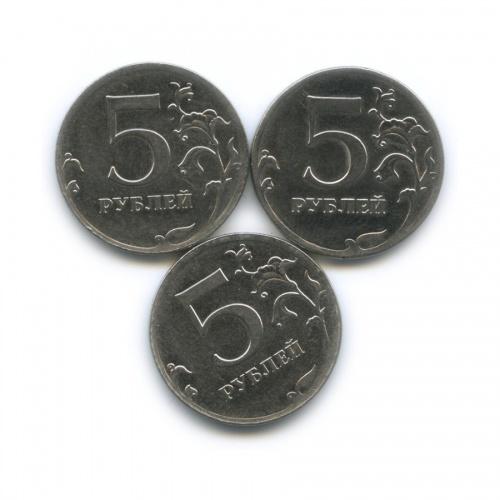 Набор монет 5 рублей (брак) 2012 года ММД (Россия)