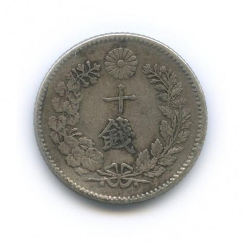 10 сенов 1894 года (Япония)