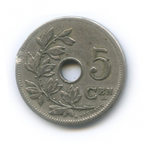 5 сантимов 1905 года (Бельгия)