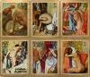 Блок почтовых марок «Живопись» (Аджман) (ОАЭ)