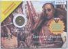 50 сентимо (в открытке, на клее) 1949 года 56 (Испания)