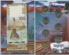 Набор монет - Великая Отечественная война 1941-1945 гг. (сбанкнотой, вальбоме) 2014, 2015 (Россия)