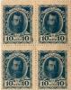 Набор марки-деньги 10 копеек - Николай II (Российская Империя)