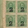 Набор марки-деньги 2 копейки - Александр II (Российская Империя)