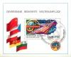 Марка почтовая со спецгашением «Интеркосмос» (Германия (ГДР))