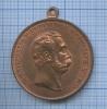 Медаль «Заслужбу всобственном конвое Государя Императора Александра Николаевича» (копия) (Российская Империя)
