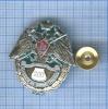 Знак «200 выходов наохрану границы» (Россия)