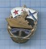 Знак «Корабль «Задорный» (СССР)