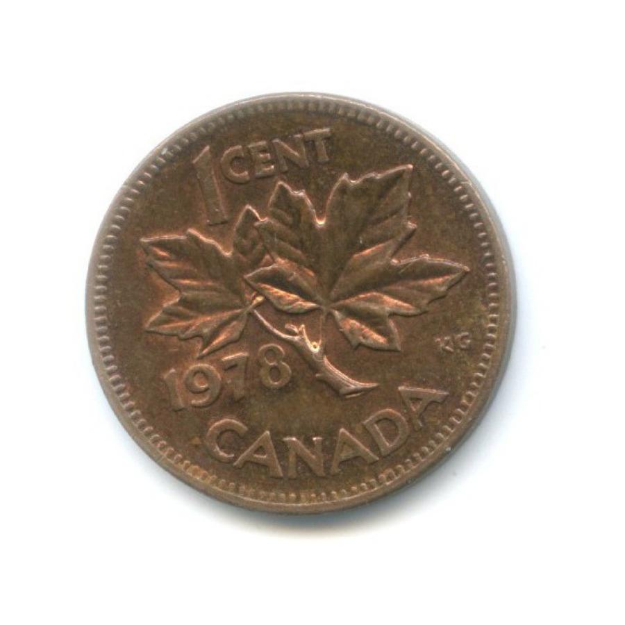 1 цент 1978 года (Канада)