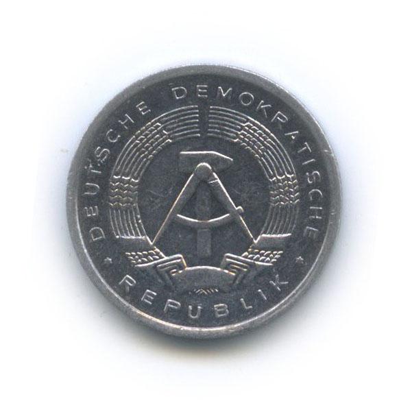 1 пфенниг 1985 года (Германия (ГДР))