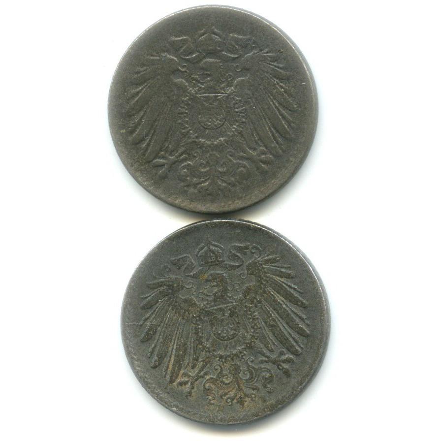 Набор монет 5 пфеннигов 1921, 1922 (Германия)