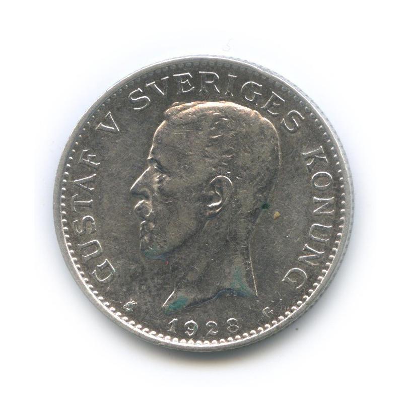 1 крона 1928 года (Швеция)
