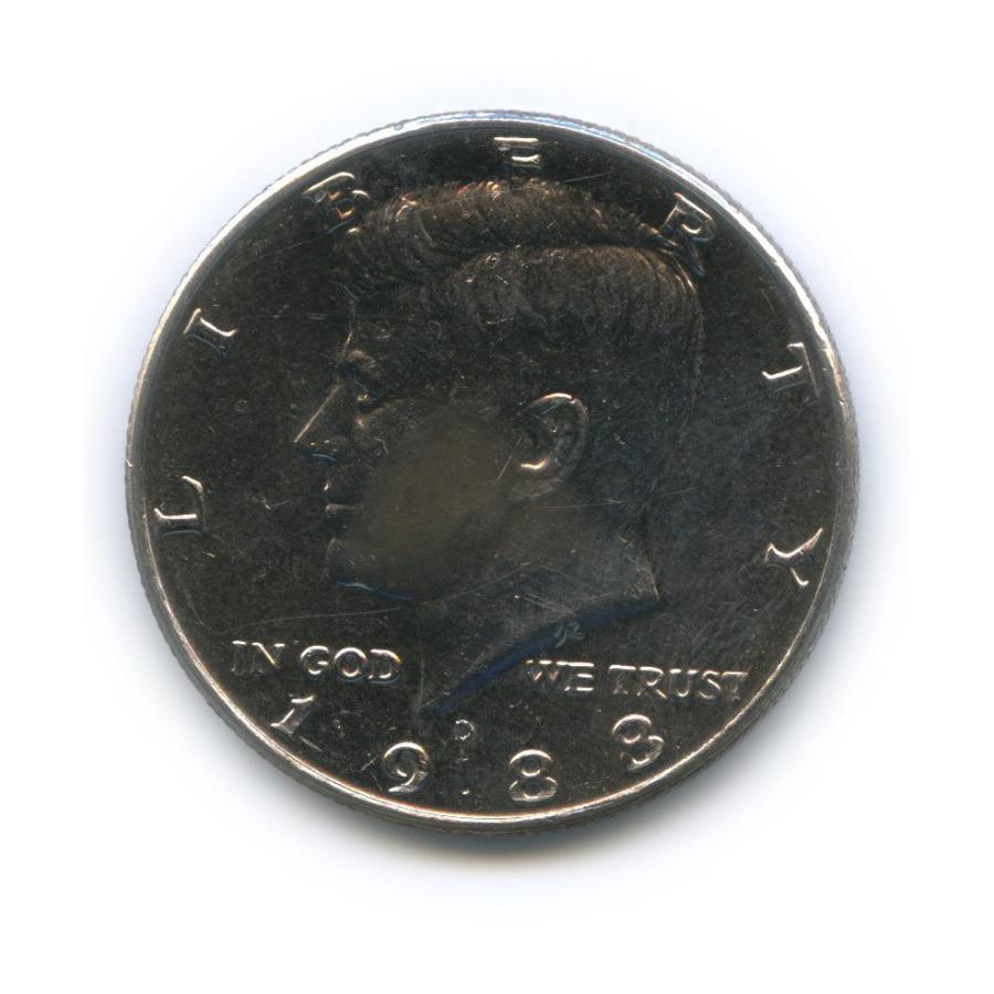 50 центов 1988 года D (США)
