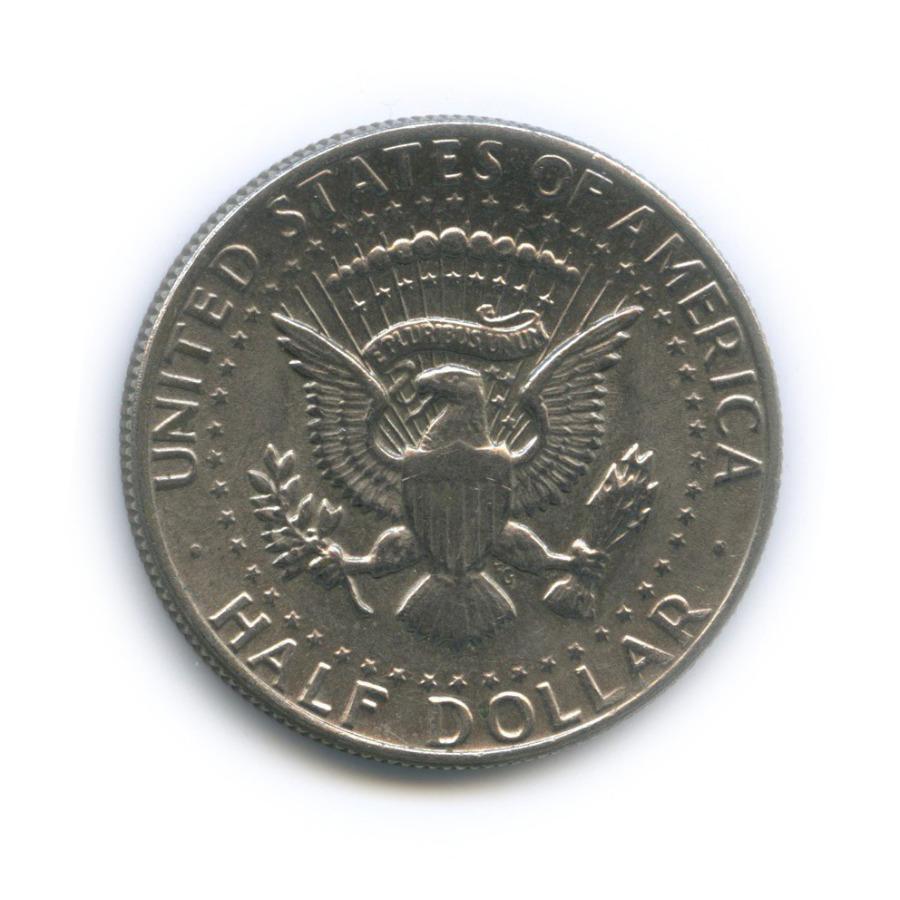 50 центов 1980 года P (США)