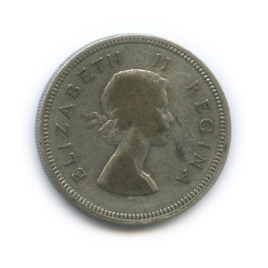 2 шиллинга (флорин) 1958 года (ЮАР)