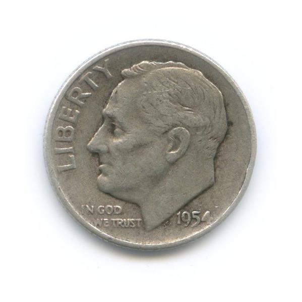 10 центов (дайм) 1954 года D (США)