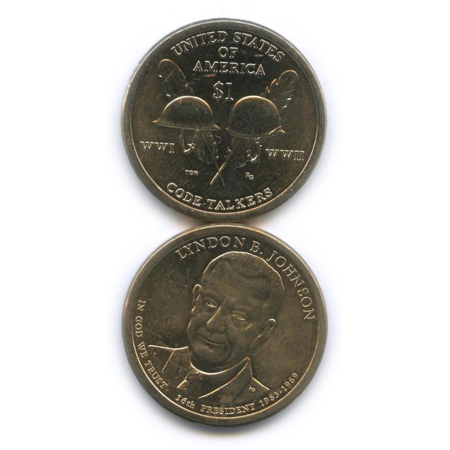 Набор юбилейных монет 1 доллар 2015, 2016 Р (США)