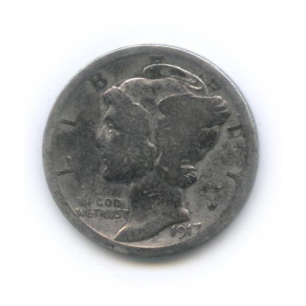 10 центов (дайм) 1917 года (США)