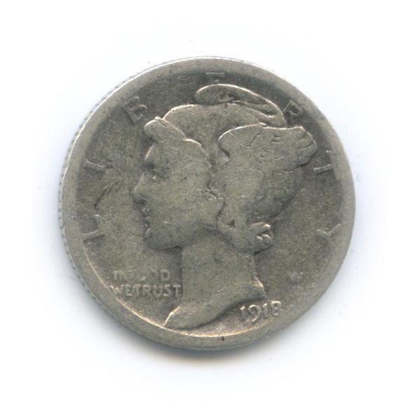 10 центов (дайм) 1918 года (США)