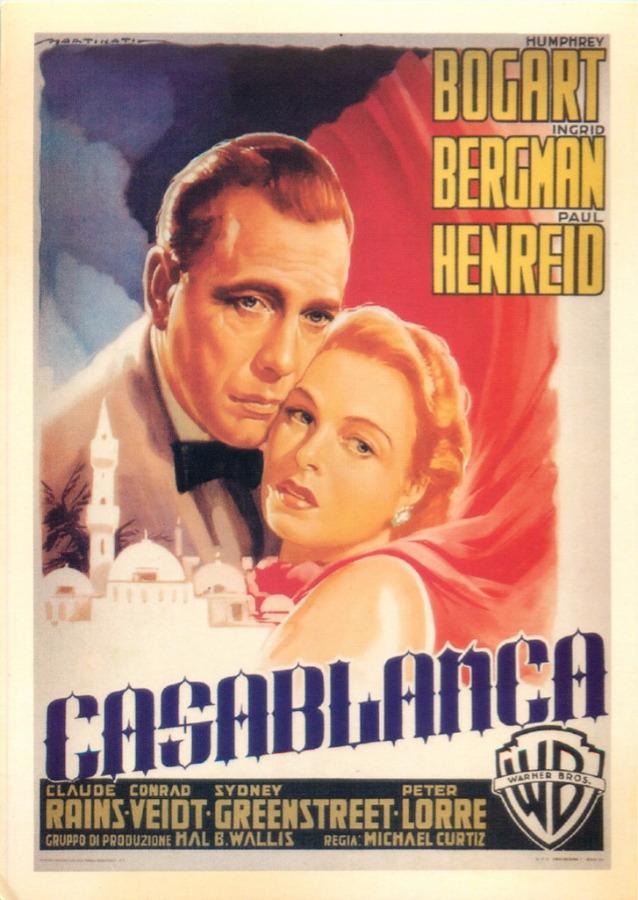 Карточка почтовая «Касабланка» (копия)