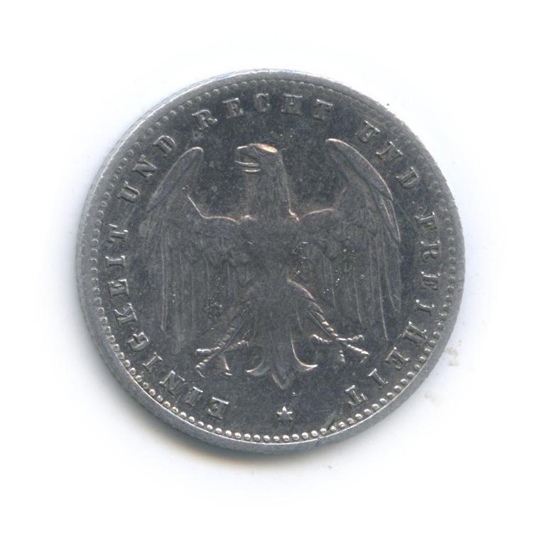 200 марок 1923 года J (Германия)