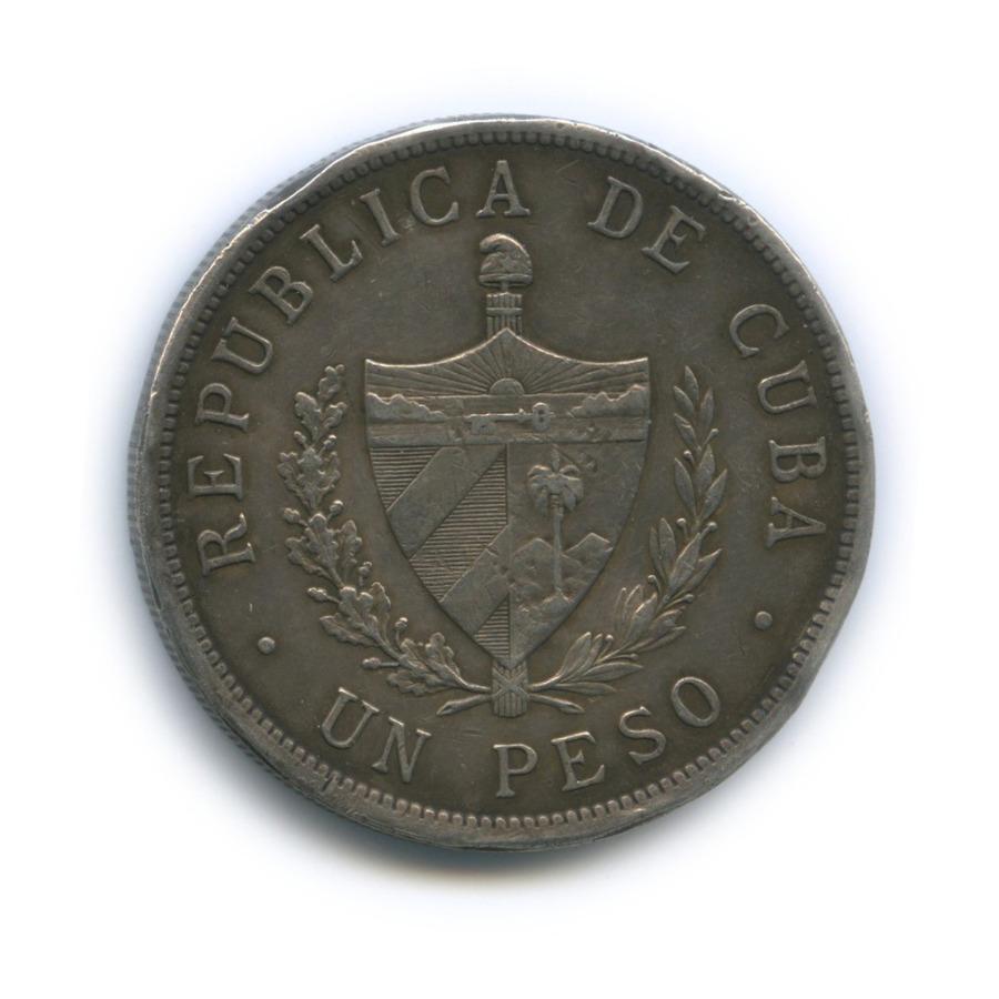 1 песо 1934 года (Куба)