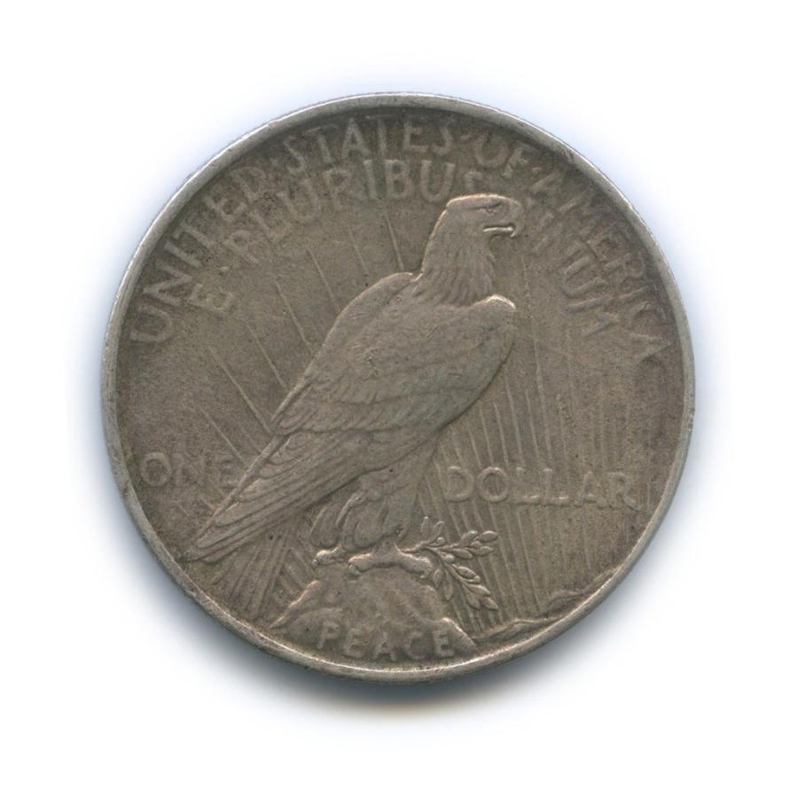 1 доллар 1923 года (США)