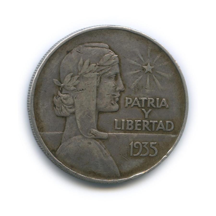 1 песо 1935 года (Куба)