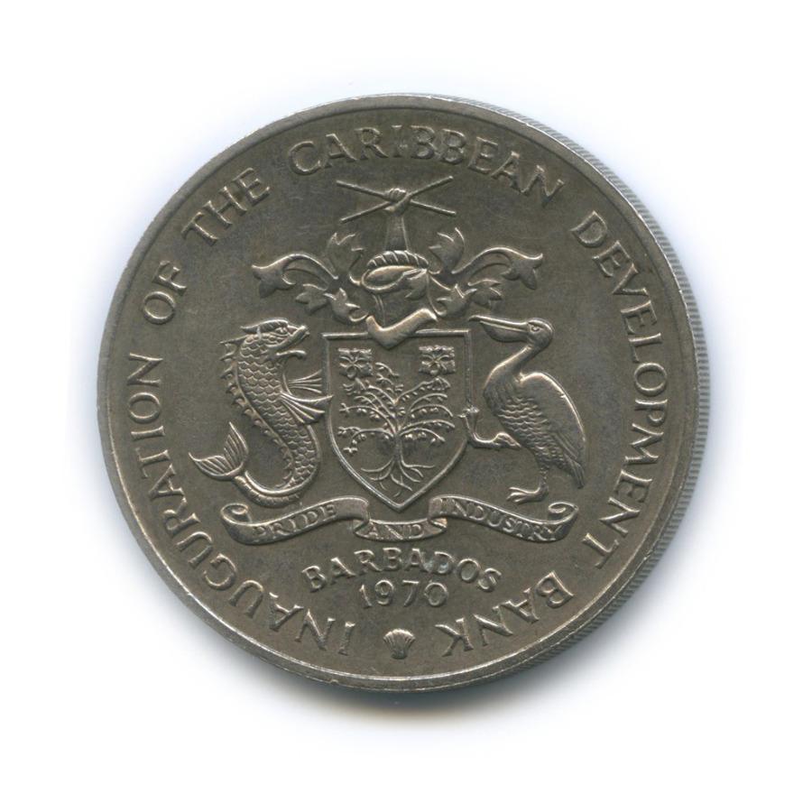 4 доллара -   F.A.O. (Продовольственная и сельскохозяйственная организация ООН) 1970 года (Барбадос)