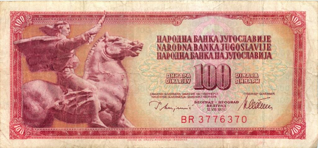 100 динаров 1978 года (Югославия)