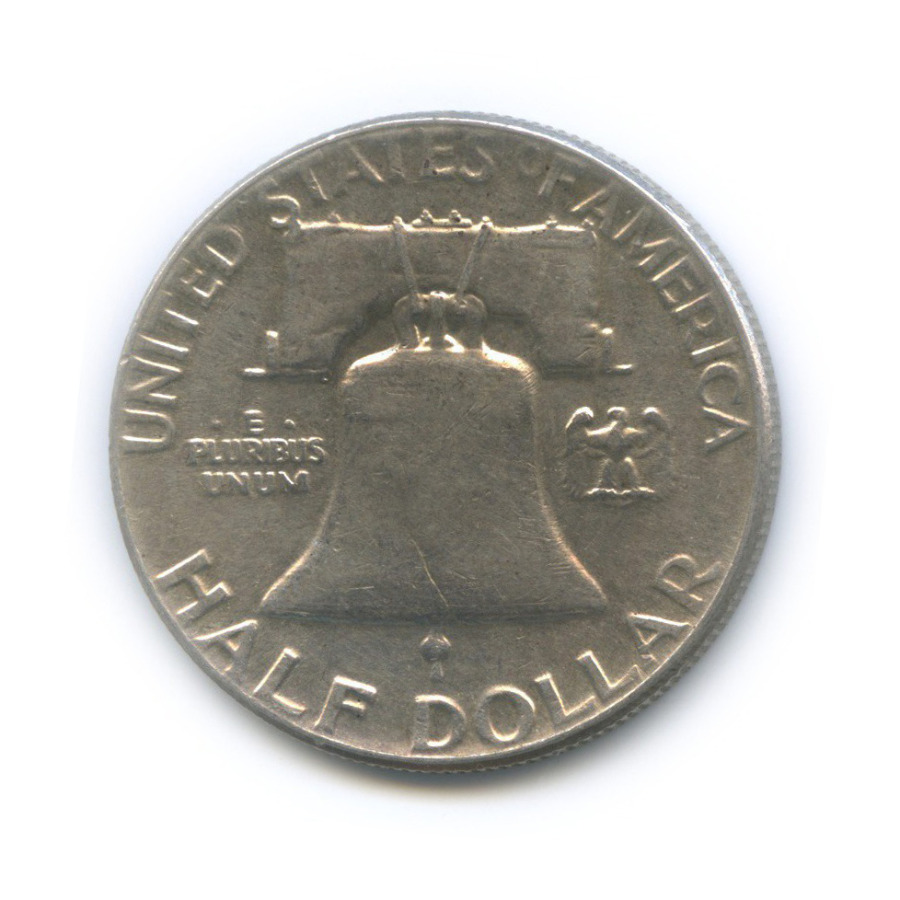 50 центов 1952 года (США)