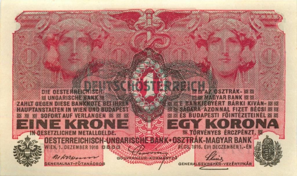 1 крона 1916 года (Австрия)