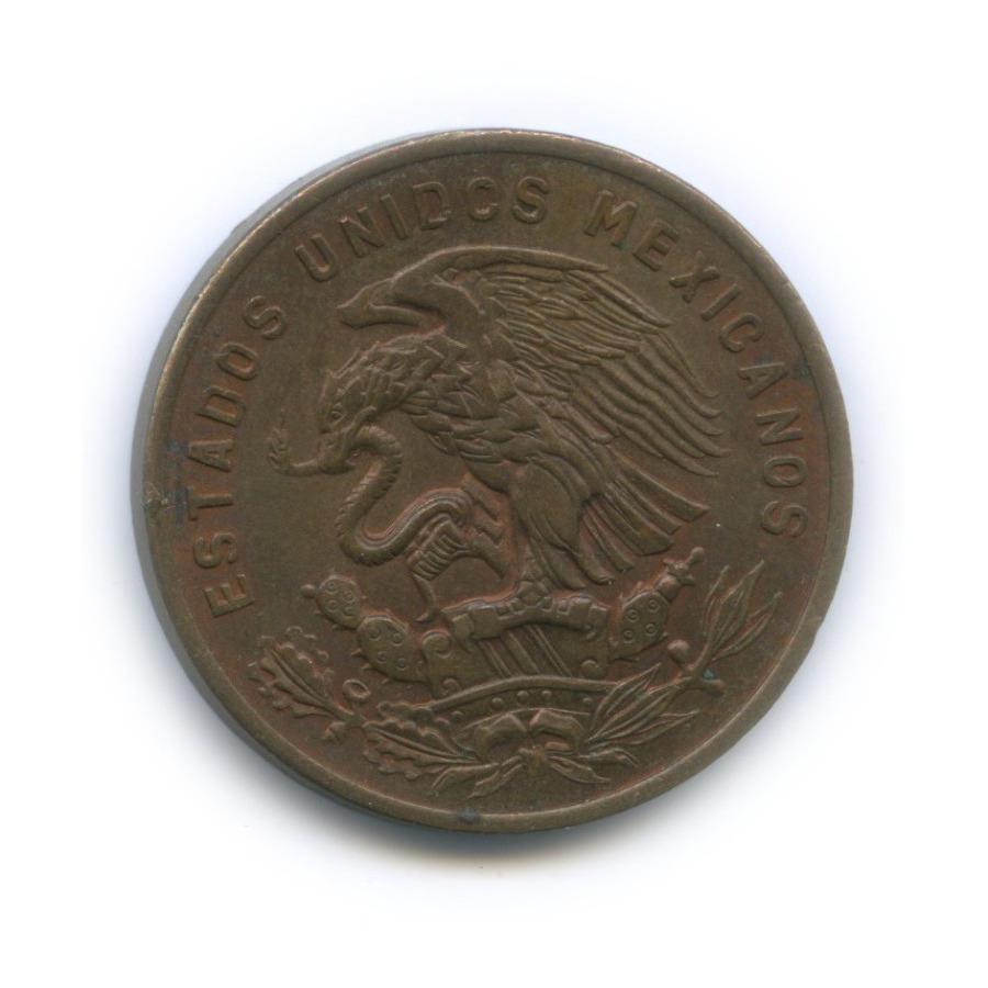 20 сентаво 1970 года (Мексика)