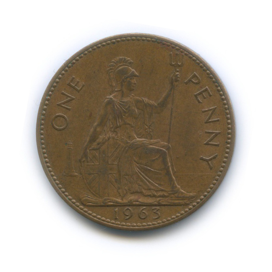 1 пенни 1963 года (Великобритания)