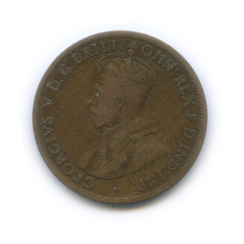 1/2 пенни 1919 года (Австралия)