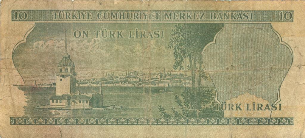 10 лир 1970 года (Турция)