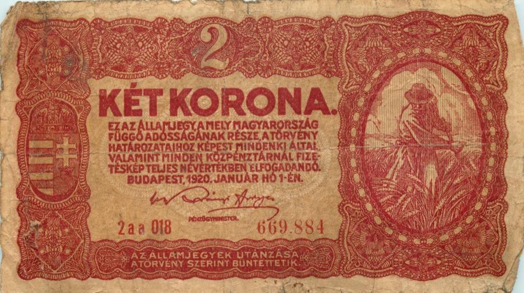 2 кроны 1920 года (Венгрия)