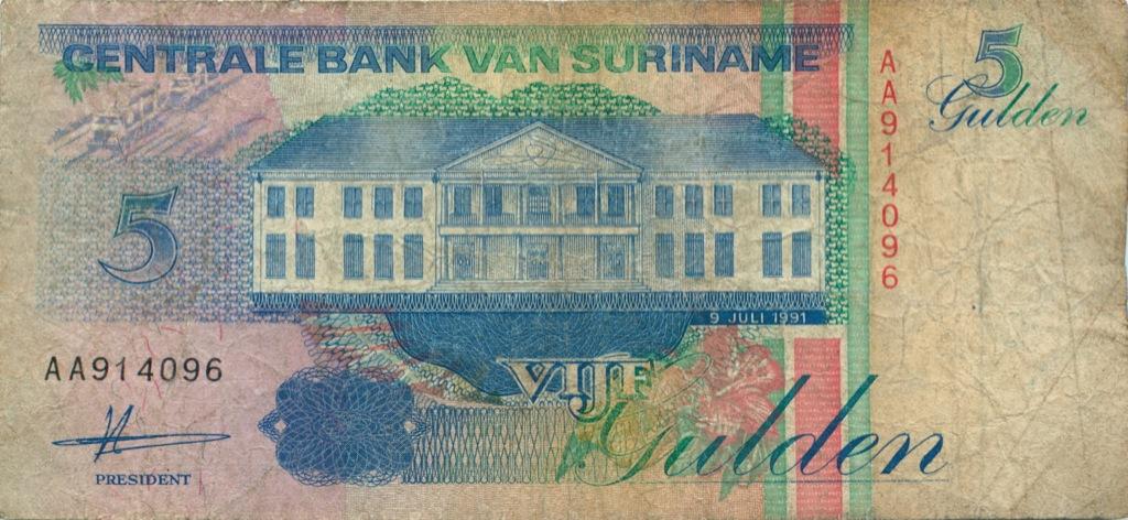 5 гульденов (Суринам) 1991 года