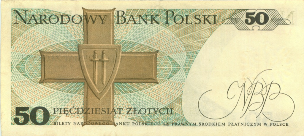 50 злотых 1975 года (Польша)