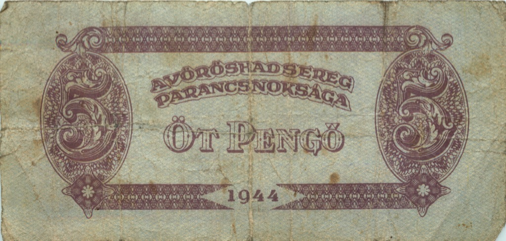 5 пенгё 1944 года (Венгрия)