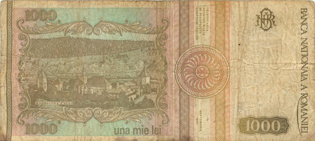 1000 лей 1991 года (Румыния)