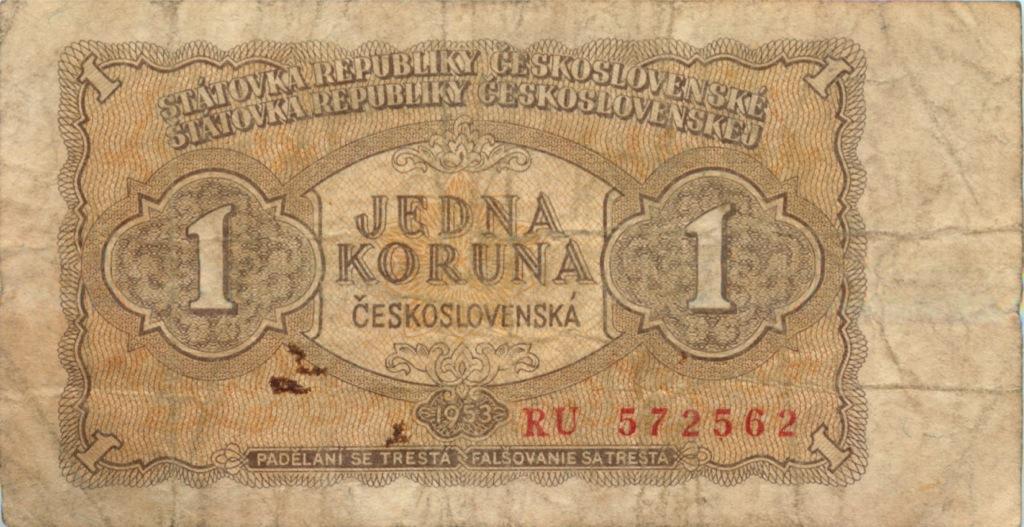 1 крона 1953 года (Чехословакия)