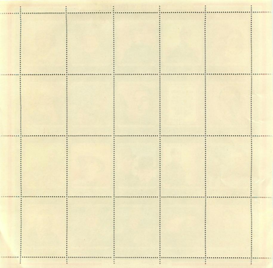 Набор почтовых марок (Умм-аль-Кувейн) 1970 года (ОАЭ)