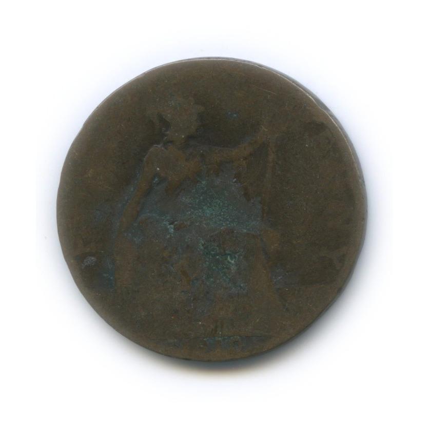 ½ пенни 1910 года (Великобритания)