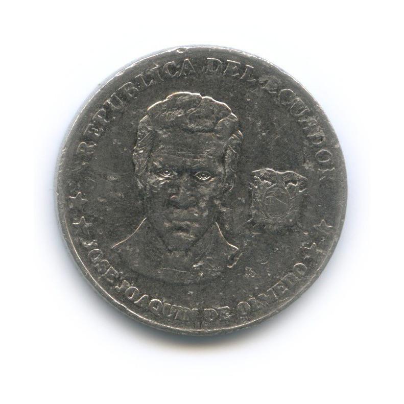 25 сентаво 2000 года (Эквадор)