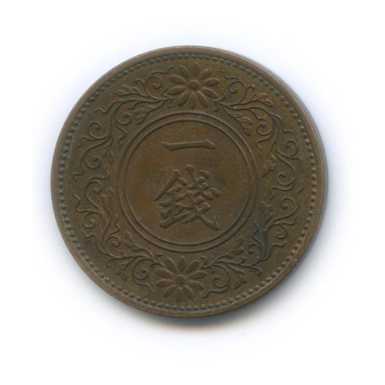 1 сен 1936 года (Япония)